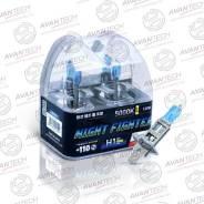 Лампа Avantech H1 12V 55W (120W) 5000K, комплект 2 шт. компл