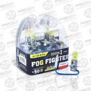 Лампа Avantech H3 12V 55W (100W) 3000K, комплект 2 шт. компл