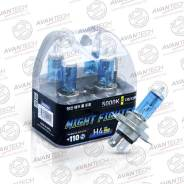 Лампа Avantech H4 12V 60/55W (135/125W) 5000K, комплект 2 шт. компл