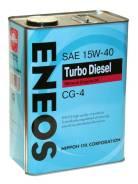 Eneos Turbo Diesel