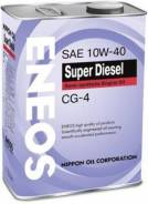 Eneos Super Diesel