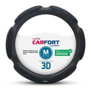 Оплетка 3D, 6 подушек, черная, М CARFORT [CS3152]