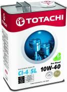 Totachi
