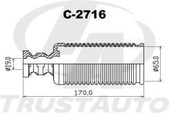 Пыльник/отбойник резина d19-d65-L170 Trustauto [C2716] C2716