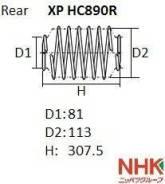 Пружина подвески NHK XPHC890R XPHC890R