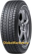 Dunlop Winter Maxx SJ8, 205/70 R15 96R