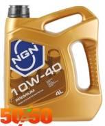 NGN Premium