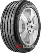 Pirelli Cinturato P7, 205/50 R17 89V