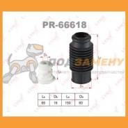 Пыльник амортизатора LYNX / PR66618. Гарантия 24 мес PR66618