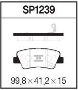 Колодки тормозные задние дисковые Hyundai, KIA, SsangYong Actyon New, Avante 10-, Korando C, Opirus, Rio 11-, Solaris, Sonata (NF) 06-09, Sonata (YF...