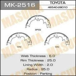 Колодки барабанные парковочные (к-т 4шт) Masuma MK2516 MK2516