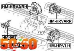 Подушка двигателя правая AT HM-Hrvarh Febest