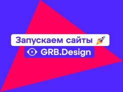 оптимизация сайта под ключ Дальнереченск