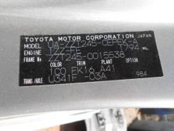 Акпп Toyota Allion 2003, ZZT245, 1ZZFE, #T24#, U341F-03A