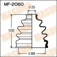 Пыльник привода Masuma MF2060