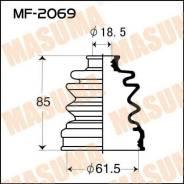Пыльник привода Masuma MF2069 MF2069