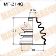 Пыльник привода Masuma MF2148