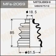 Пыльник привода (силикон) Masuma MFS2069 MFS2069