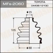 Пыльник привода (силикон) Masuma MFS2060