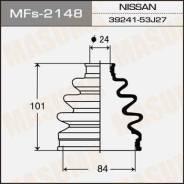 Пыльник привода (силикон) Masuma MFS2148