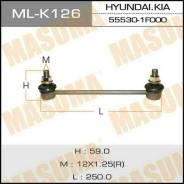 Стойка стабилизатора Masuma MLK126 MLK126