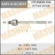 Рулевая тяга Masuma MRK406R MRK406R