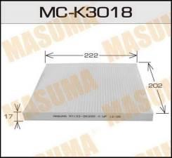 Фильтр салонный Masuma MCK3018 MCK3018