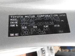 Двигатель в сборе Toyota Allion 2003, ZZT245, 1ZZFE, #T24#