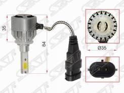 Комплект светодиодных ламп LED H27 36W/3800LM SAT STH27LED STH27LED