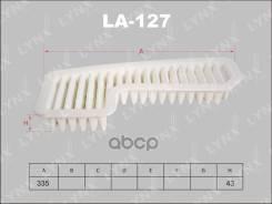 Фильтр Воздушный LYNXauto арт. LA-127