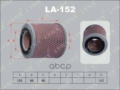 Фильтр Воздушный LYNXauto арт. LA152 LA152