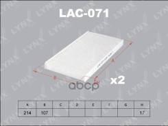 Фильтр Салона (2шт) LYNXauto арт. LAC071 LAC071
