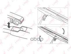 Щетка Стеклоочистителя Задняя Chevrolet Cruze Hatchback [J305] 07.11-, Hyundai Accent Hatchback [Mc] 04.06-02.12/ H-1 02.08-/I40 [Vf] 04.11-/Santa Fe...