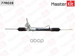 Рейка Рулевая Mitsubishi Outlander 2003-2006 MasterKit арт. 77R028