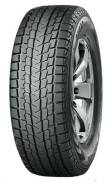 Yokohama Ice Guard G075, 195/80 R15 96Q