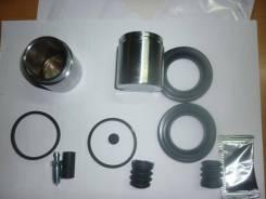Ремкомплект переднего суппорта Y61 [248955] 248955