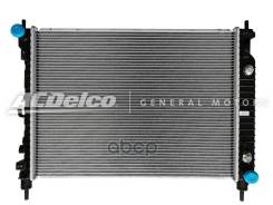 Радиатор Двигателя ACDelco арт. 19372118 19372118