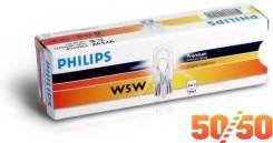Лампа 12961CP Philips 12961CP