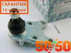 Шаровая опора HBJ-2809 Trustauto