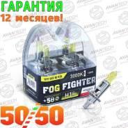 Лампа высокотемпературная AB3001 Avantech Гарантия 12 месяцев!