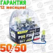 Лампа высокотемпературная (комплект 2 шт. ) AB3003 Avantech Гарантия 12 месяцев!