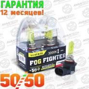 Лампа высокотемпературная комплект 2 шт. AB3005 Avantech Гарантия 12 месяцев!