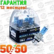 Лампа высокотемпературная AB5004 Avantech Гарантия 12 месяцев!