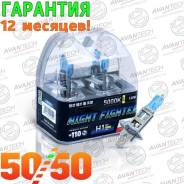 Лампа высокотемпературная (комплект 2 штуки) AB5001 Avantech Гарантия 12 месяцев!