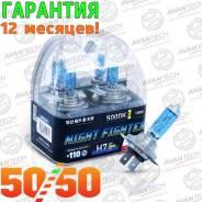 Лампа высокотемпературная AB5007 Avantech Гарантия 12 месяцев!