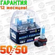 Лампа высокотемпературная AB5016 Avantech Гарантия 12 месяцев!