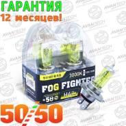 Лампа высокотемпературная AB3004 Avantech Гарантия 12 месяцев!