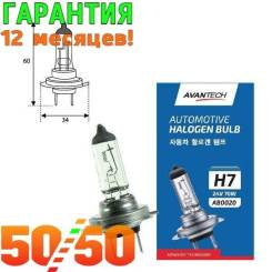Лампа головного света AB0020 Avantech Гарантия 12 месяцев!