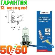 Лампа головного света AB0010 Avantech Гарантия 12 месяцев!