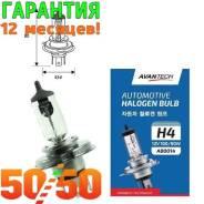 Лампа головного света AB0014 Avantech Гарантия 12 месяцев!